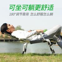 新款钓椅钓鱼椅折叠台钓椅子轻便钓凳可躺便携多功能钓鱼座椅渔具 舒适钓椅