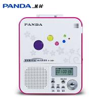 PANDA/熊猫 F-331复读机磁带u盘mp3插卡录音卡带播放机转录小学初中学生可充电教学用随身听便携式听英语学习机