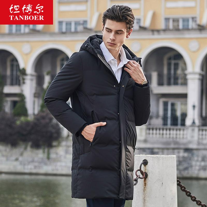 坦博尔2019新款羽绒服男士中长款羽绒服冬季防寒加厚款冬装外套 下单领劵立减130元