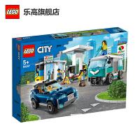 【����自�I】LEGO�犯叻e木 城市�MCity系列 60257 ��v服�照� 玩具�Y物
