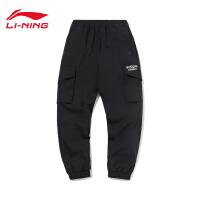 李宁运动裤女士2020新款运动时尚系列休闲裤子收口梭织运动长裤