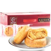 包邮正宗友臣肉松饼2.5斤整箱批发 特产糕点心早餐小面包散装零食