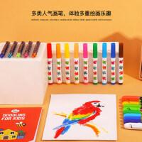 美乐儿童涂鸦画笔套装画笔蜡笔水彩笔绘画文具礼盒绘画画笔组合