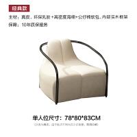 北欧真皮沙发简约小户型客厅三人组合轻奢意式极简羽绒皮沙发家具 组合