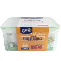 克林莱保鲜盒IS-062收纳密封便当饭盒加大号冰箱微波炉3.2L