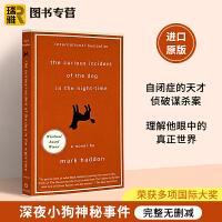现货正版 深夜小狗神秘事件 英文原版 The Curious Incident of the Dog in the Ni