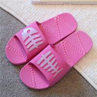 韩版防滑室内居家用浴室洗澡情侣女士凉拖鞋家居拖鞋女