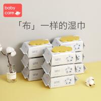 babycare湿巾婴儿手口专用 宝宝新生儿屁屁加厚湿纸巾80抽带盖【定制款】