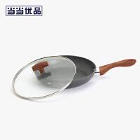 当当优品 复底麦饭石不粘平底煎锅 电磁炉通用 28厘米 深灰