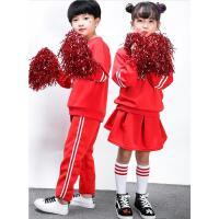 儿童啦啦操演出服长袖女童健美操舞蹈表演服男童体操服装