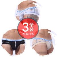 3条装男士三角内裤男透气低腰轻薄冰丝爽滑性感短裤男青年