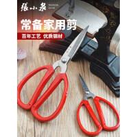 张小泉 红色不锈钢办公大小号剪刀家用剪厨房文具手工艺剪纸裁缝
