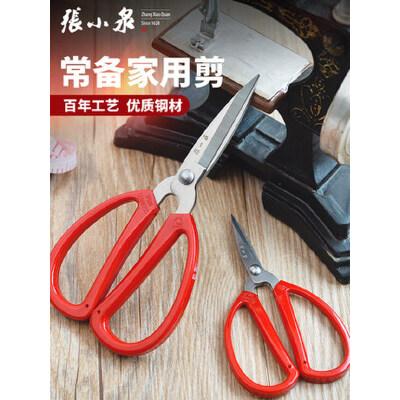 张小泉 红色不锈钢办公大小号剪刀家用剪厨房文具手工艺剪纸裁缝 张小泉 办公家庭可用 优选钢材