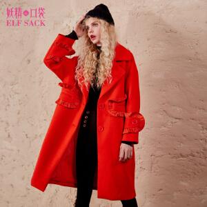 妖精的口袋流浪诗人冬装新款长款宽松复古毛呢大衣外套女