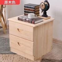 松木床头柜收纳柜实木简易两抽卧室储物现代抽屉柜 原木无漆 组装