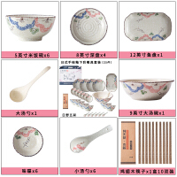日式家用碗碟套装35头陶瓷吃饭碗盘子菜盘餐具礼盒装套碗盘碟套装 日野五彩礼盒装