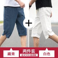 2条】短裤男夏天2018韩版潮流宽松运动裤夏季沙滩裤五分休闲裤子 5X