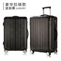 小型行李箱18寸迷你拉杆箱万向轮女登机箱16寸小旅行箱包定做logo 坚毅黑 豪华拉链 18寸横款