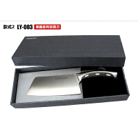 切片刀 切菜刀 厨房用刀LY-003 AA70切片刀 切菜刀