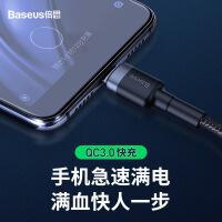 USB盲插40W快充Type-C充电数据线适用华为三星LG小米手机