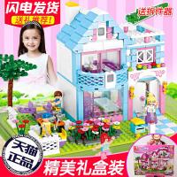 小鲁班拼装积木儿童礼物城堡益智启蒙拼插玩具女孩3-6周岁10-12岁