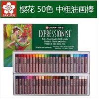 日本樱花油画棒 中粗油画棒XLP-12色/16色/25色/36色/50色 软蜡笔