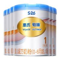 惠氏(Wyeth)瑞士进口铂臻婴儿配方奶粉 1段800g*6