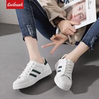 【新品抢鲜】Coolmuch女板鞋2020新款简约百搭平底系带休闲板鞋校园女生小白鞋KM502
