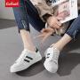 【领券立减50元】Coolmuch女板鞋2020新款简约百搭平底系带休闲板鞋校园女生小白鞋KM502