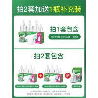 电热蚊香液家用插电式驱蚊器灭蚊水非无味液体补充装婴儿孕妇