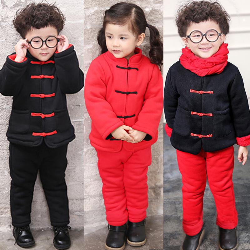 儿童装男童女童加厚中国风宝宝唐装新年棉衣套装冬装A734 AA 发货周期:一般在付款后2-90天左右发货,具体发货时间请以与客服协商的时间为准