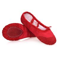 时尚儿童舞蹈鞋黑色软底芭蕾舞蹈者鞋室内防滑瑜伽鞋粉红色舞鞋潮