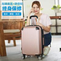 拉杆箱行李箱硬箱韩版旅行箱万向轮女男学生密码箱包20寸24皮箱子SN2824 浅灰色 20寸