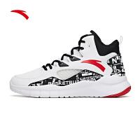 【满99-20】安踏篮球鞋男鞋高帮战靴2021新款学生KT汤普森官网5运动鞋4/91731132