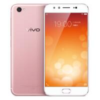 【当当自营】vivo X9 全网通 4GB+64GB 玫瑰金 移动联通电信4G手机 双卡双待