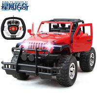遥控车超大号越野攀爬可一键开门悍马汽车模型玩具可充电方向盘重力感应儿童男孩玩具