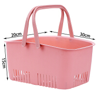 洗澡篮子手提浴篮浴室洗漱用品收纳挂篮整理桌面收纳筐塑料杂物篮 手提篮 粉色