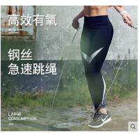 跳绳健身竞速跳绳学生中考比赛 男女专业负重减肥跳绳轴承成人跳绳