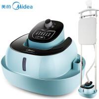 美的(Midea)YGD20D7 挂烫机 1500W 2.0L水箱 可卧可立设计 一体双杆 家用蒸汽
