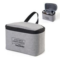 户外调料瓶套装便携式烧烤用具 野炊用品调味罐调料盒组合