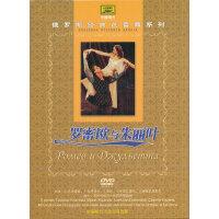 �_密�W�c朱���~(DVD)