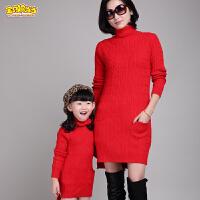 亲子装2017新款母女装高领毛衣中长款秋冬韩版女童长袖针织衫890