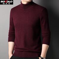 2件3折 伯克龙 纯羊毛衫男士圆领 厚款冬季保暖男装修身时尚针织衫毛线衣 Z9336