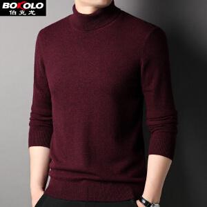 伯克龙 纯羊毛衫男士圆领加厚款冬季保暖男装打底修身针织衫毛线衣Z7715