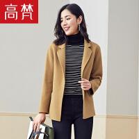 【1件3折到手价:399元】高梵2018秋冬新款韩版100%羊毛双面呢大衣女修身短款毛呢外套驼色