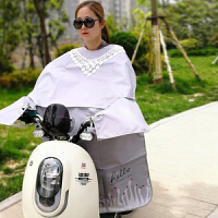 夏季防晒挡风被电动电瓶车防晒遮阳档风被 摩托踏板车薄款