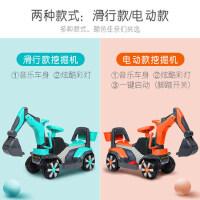 儿童电动可坐可骑挖掘机男孩玩具车挖土机学步钩机遥控工程车大号
