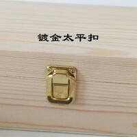 木盒实木收纳盒子带锁学生礼品盒储物收藏证件盒长方形可定制木箱