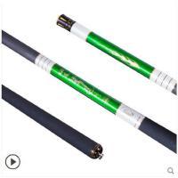 支架鱼竿垂钓碳素手竿5.4 4.5米台钓竿超硬超轻28调综合高碳鱼竿