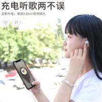 包邮支持礼品卡 iphonex iphone x 背夹电池 移动电源 手机壳 轻薄 充电宝 充电听歌2不误